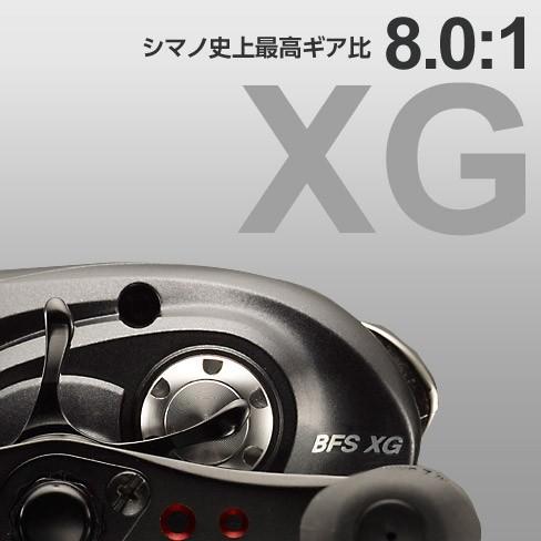 Aldebran XG ratio-poids