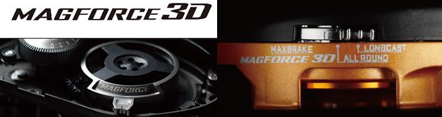 Magforce 3D T3SV