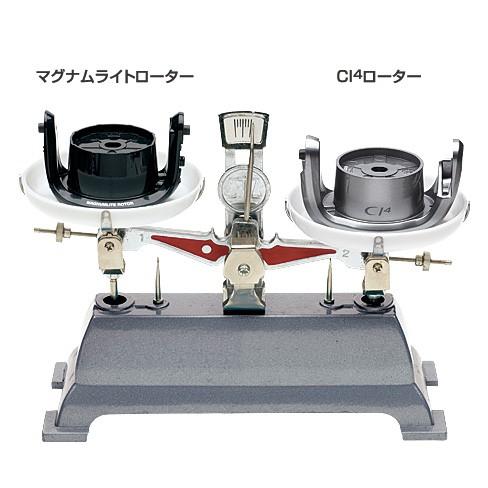 Rarenium-Magnumlite-Rotor2
